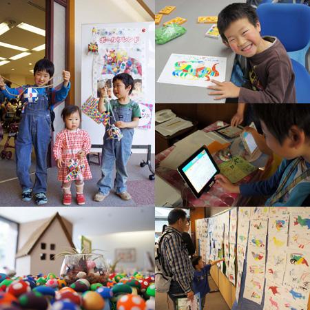 湘南国際村フェスティバル